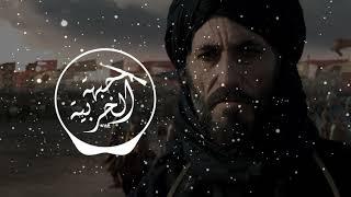 V.F.M.style - Saladin ( Arabic EDM Arabian Music 2019 )