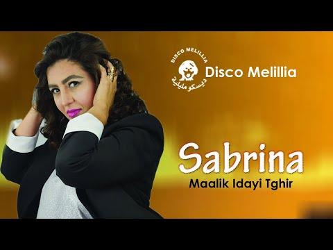 Sabrina - Maalik Idayi Tghir - Music Rif - صابرينا معلك ذيتغر موسقى ريفية