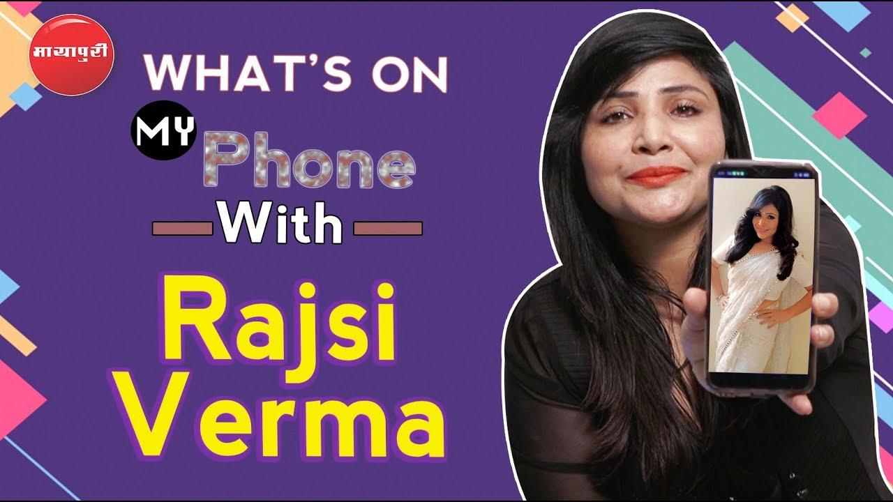 Download What's on My Phone Ft Rajsi Verma l Charmsukh l Indian Web Series l Ullu App l Charmsukh 2 l Rajsi