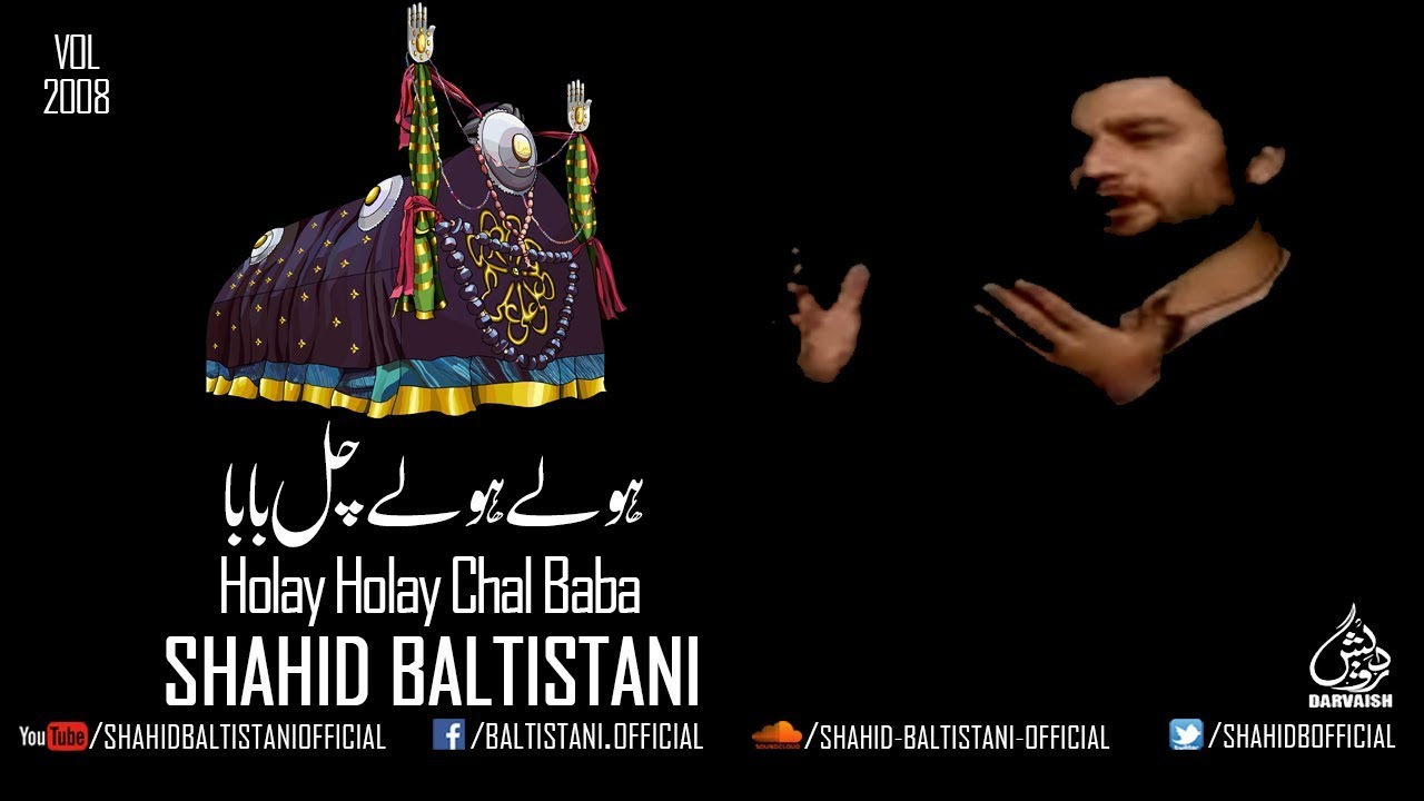 Holay Holay Chal Baba | Shahid Baltistani | by Shahid Baltistani Official
