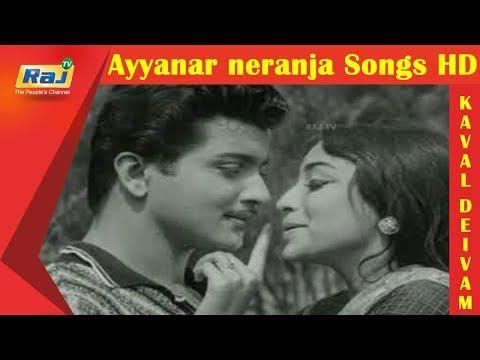 Ayyanar neranja Songs HD  -  Kaval Deivam