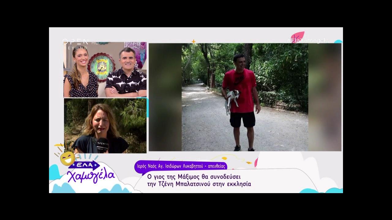f6444aaed92 Μπαλατσινού: Σήμερα ο γάμος με τον Κικίλια - Η σπουδαία κίνηση και η ...
