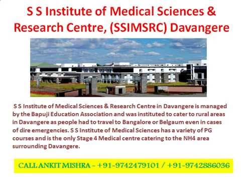 MBBS Admissions in S S Institute of Medical Sciences & Research, Davangere