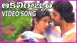 Tu Hai Raja Main Hoon Rani Video Song - Aakali Rajyam - Telugu  || Kamal Hassan,Sridevi