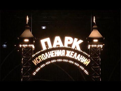 2020. ТРЕЙЛЕР. Опера «Садко». Большой театр России.