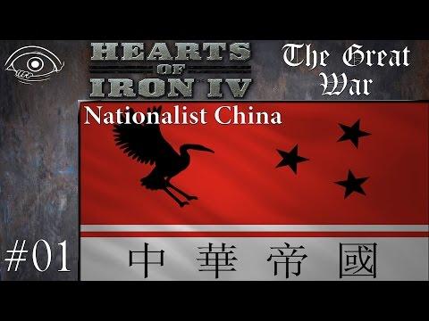 HoI4 - TGW(1910) - Nationalist China - 01