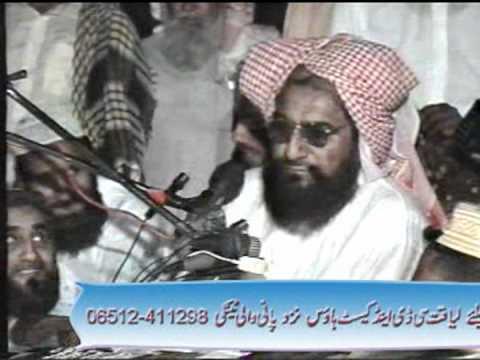 Allama Ahmed Saeed Khan R AJadu Ka Asar