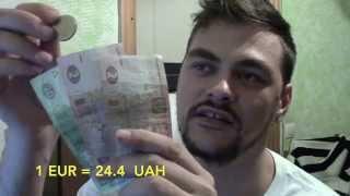 Гривна - национальная валюта Украины. Какие есть купюры-банкноты в Украине(Hryvnia - the national currency of Ukraine КАК ПОЛУЧИТЬ СУБСИДИЮ В УКРАИНЕ https://www.youtube.com/watch?v=ky2J3-e-87Y ЭКСКЛЮЗИВ: КАК В ..., 2015-11-11T08:57:00.000Z)