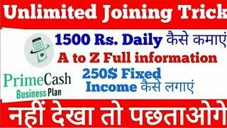 रोजगार के अवसर   Online paise kamane ka tarika   Daily 5000-25000
