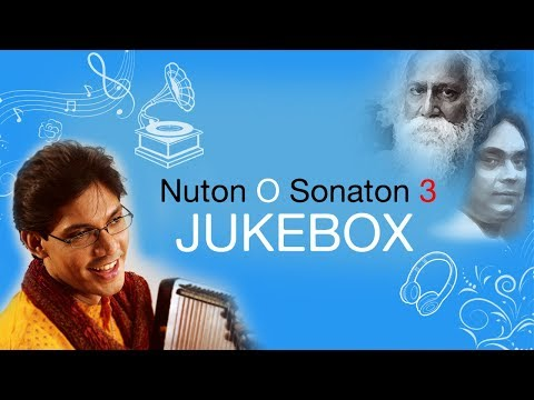 Nuton O Sonatan Vol. 3 | Sounak Chattopadhyay| Tagore | Nazrul | Ragas | Full Audio Jukebox