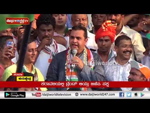 Karavali Kurukshetra - Special Report on Udupi Elections│Daijiworld Television