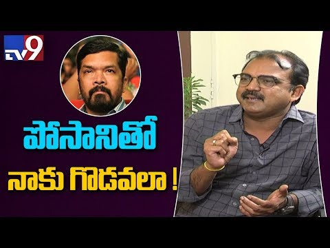 Koratala Shiva on equation with Posani Krishna Murali - TV9