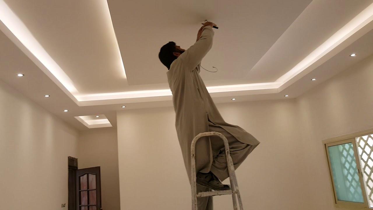 تصاميم كلاسيكي 0550790607 Youtube Living Room Decor Decor Ceiling Lights