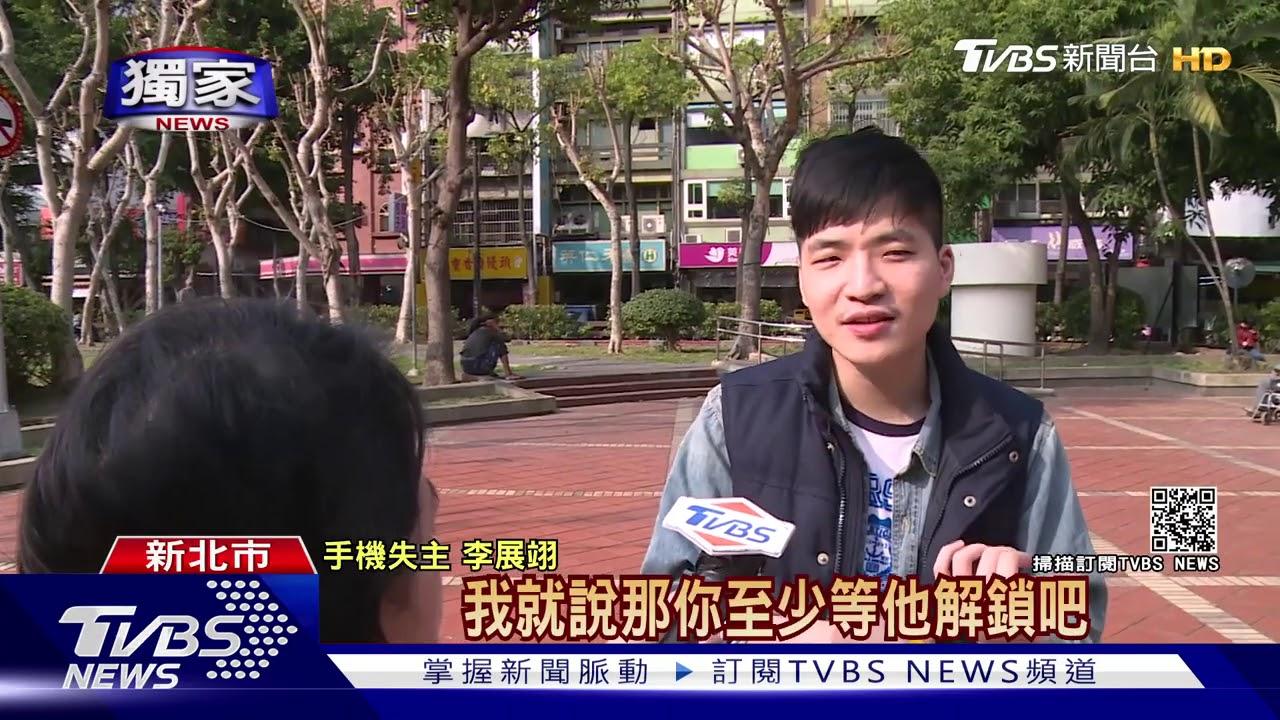 【TVBS】【獨家】糊塗客忘拿手機! 男疑目擊全程 涉占逃逸