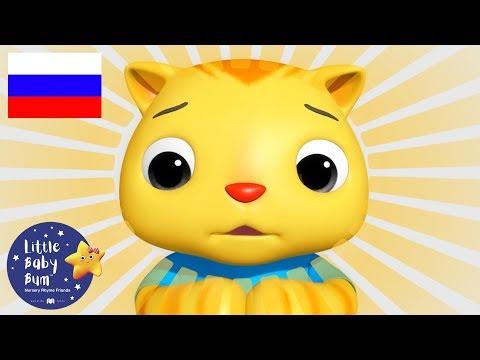 Детские песни   Детские мультики   Горшок-часть1   Новые серии   Литл Бэйби Бам