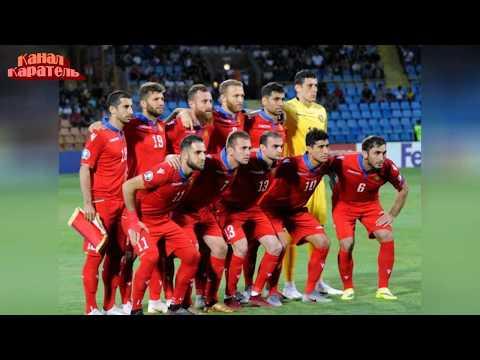 Сборная Армении после громких побед «взлетела» в рейтинге ФИФА
