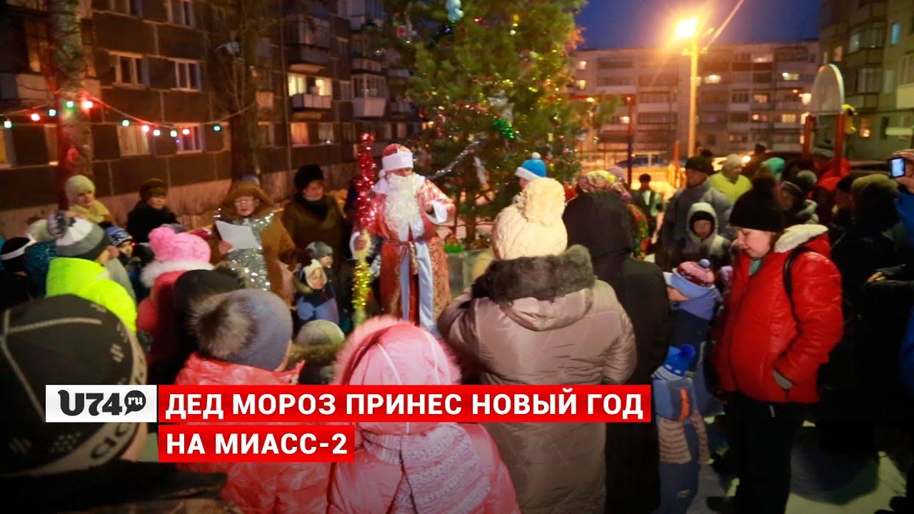 U74ru Новости Миасс Златоуст Чебаркуль Сатка Карабаш