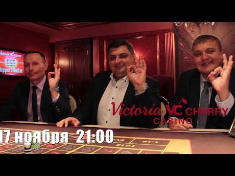 интернет казино в минске