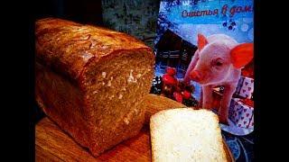 "Хлеб""Кирпичик"" по ГОСТу 86 года."