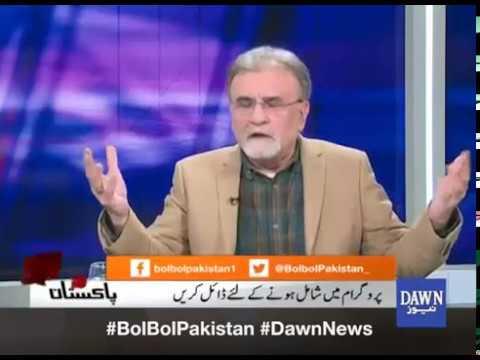 Bol Bol Pakistan - 26 December, 2017 - Dawn News