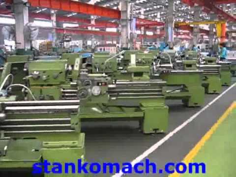 Empresa Dalian Fabricacion DMTG.mp4