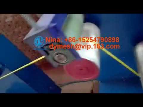 Plastic Packing Net Machine