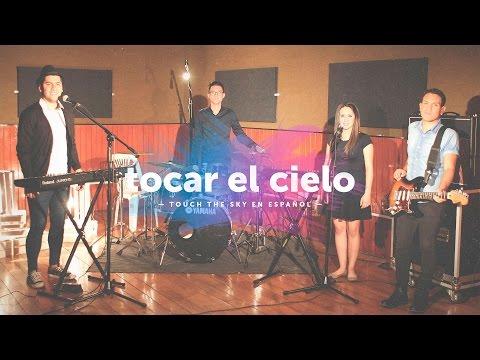 TWICE MÚSICA - Tocar el cielo (Hillsong United - Touch the Sky en español)