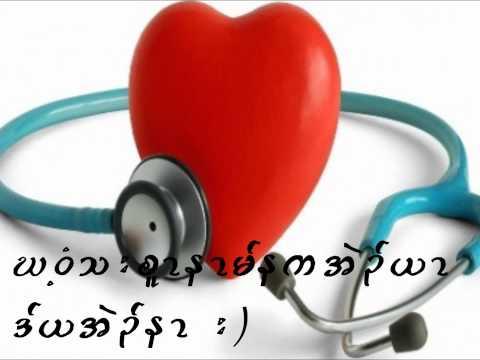My Heartbeat (Youtube MP3)