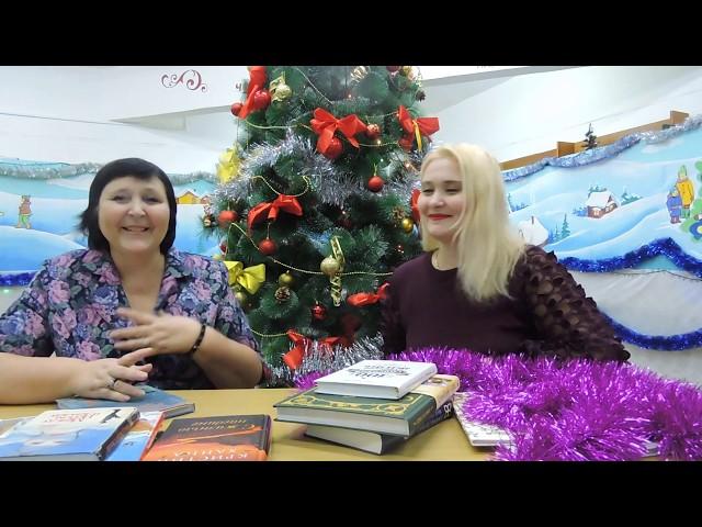 Что почитать, какие фильмы и сериалы посмотреть в новогодние каникулы)