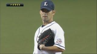 2012.09.02 L2-1M 埼玉西武が接戦を制し3連勝
