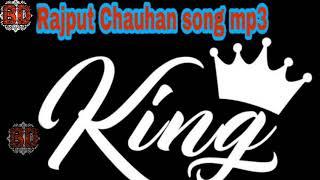 Gambar cover Rajput Chauhan song by bdchauhan