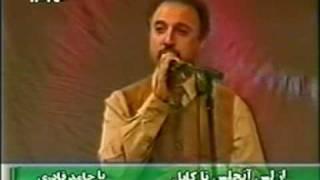 Wahid Qasemi - Ay Dilbare Sarwe Naz