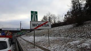 Запись№1. Автостоп Москва-Курск