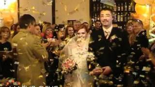 Пушка конфетти свадьба.mpg(, 2011-06-30T13:22:02.000Z)