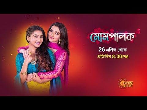 Momepalok | Starting from 26 April everyday at 8:30 PM | Sun Bangla TV Serial | Bengali Serial