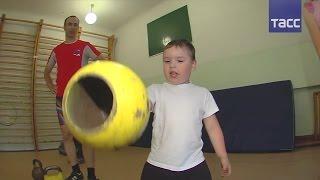 Юный богатырь  4 летний мальчик из Иркутска 117 раз поднял гирю весом 4 кг