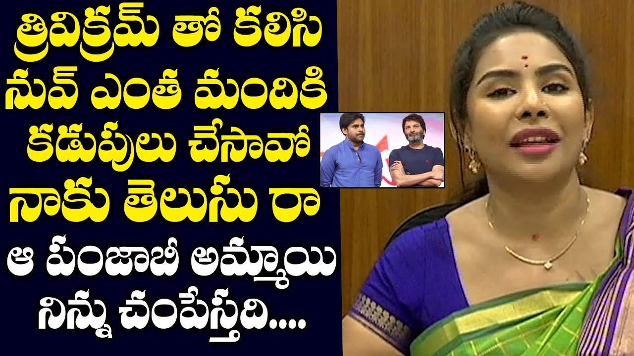 Download Sri Reddy Comments On Pawan Kalyan & Trivikram   Sri Reddy Press Meet   Filmjalsa