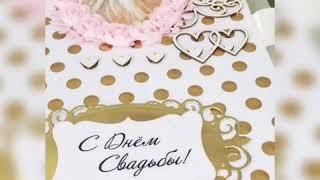 Свадебная открытка своими руками Обзор работ скрапбукенг Вдохновенье Авторская Свадебная