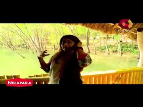Flavours Of India: Kappukaadu Elephant Centre,Trivandrum | 6th March 2016