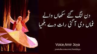 Best Punjabi poetry  ||  Okhay Painday Rab Na Labya ||  Punjabi shayari