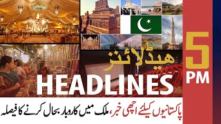 ARY News Headlines | 5 PM | 6 August 2020