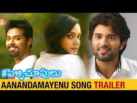 Pelli Choopulu Telugu Movie l...