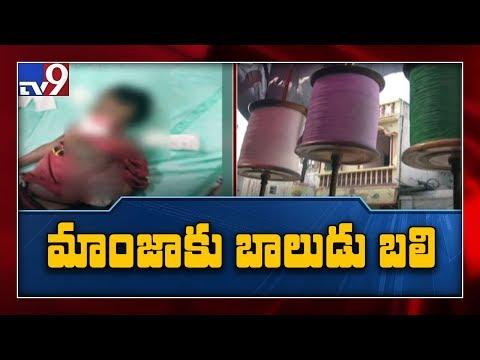 Manja thread kills 3-year-old boy  - TV9