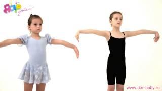 Занятия хореографией в 4-5 лет, разминка(, 2014-05-16T13:10:02.000Z)