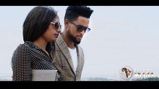 Meskerem Abebe - Mar Neh Mariye | ማር ነህ ማርዬ - New Ethiopian Music 2018