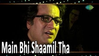 Main Bhi Shaamil Tha Gunahegaaron Mein | DESTINY by Talat Aziz