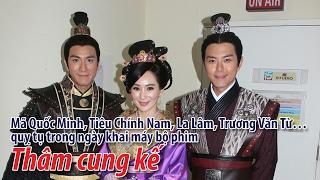 Phim TVB- Khai máy bộ phim Thâm cung kế