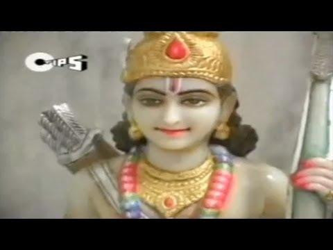 Sukh Ke Sab Sathi Dukh Mein Na Koi by Roop Kumar Rathod - Ram Bhajan