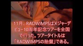 吉高由里子の「胎児エコー写真」投稿にファン騒然 意味深な内容は「妊娠...