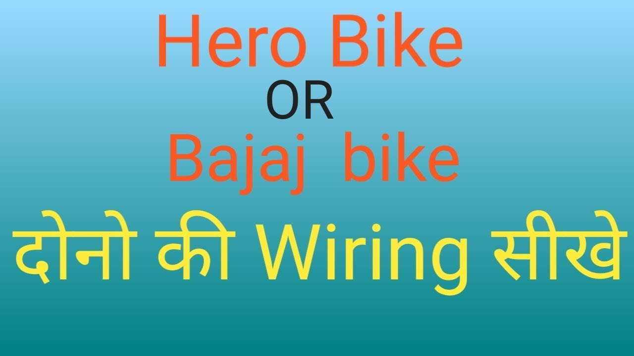Bike Wiring In Hindi Youtube Hero Honda Diagram